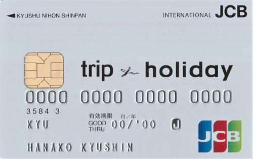 tripcard写真