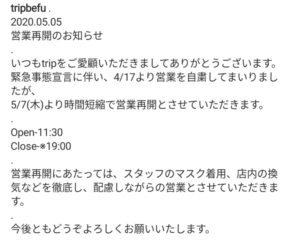 Screenshot_20200505-144209