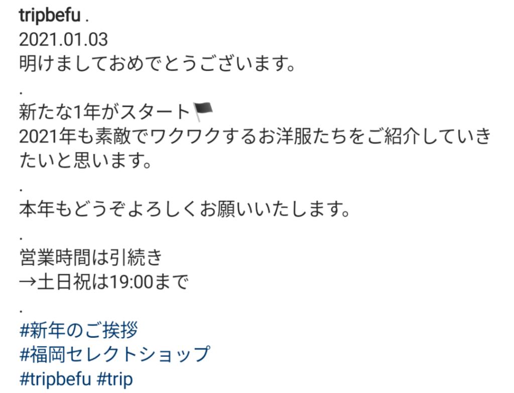 Screenshot_20210103-155353