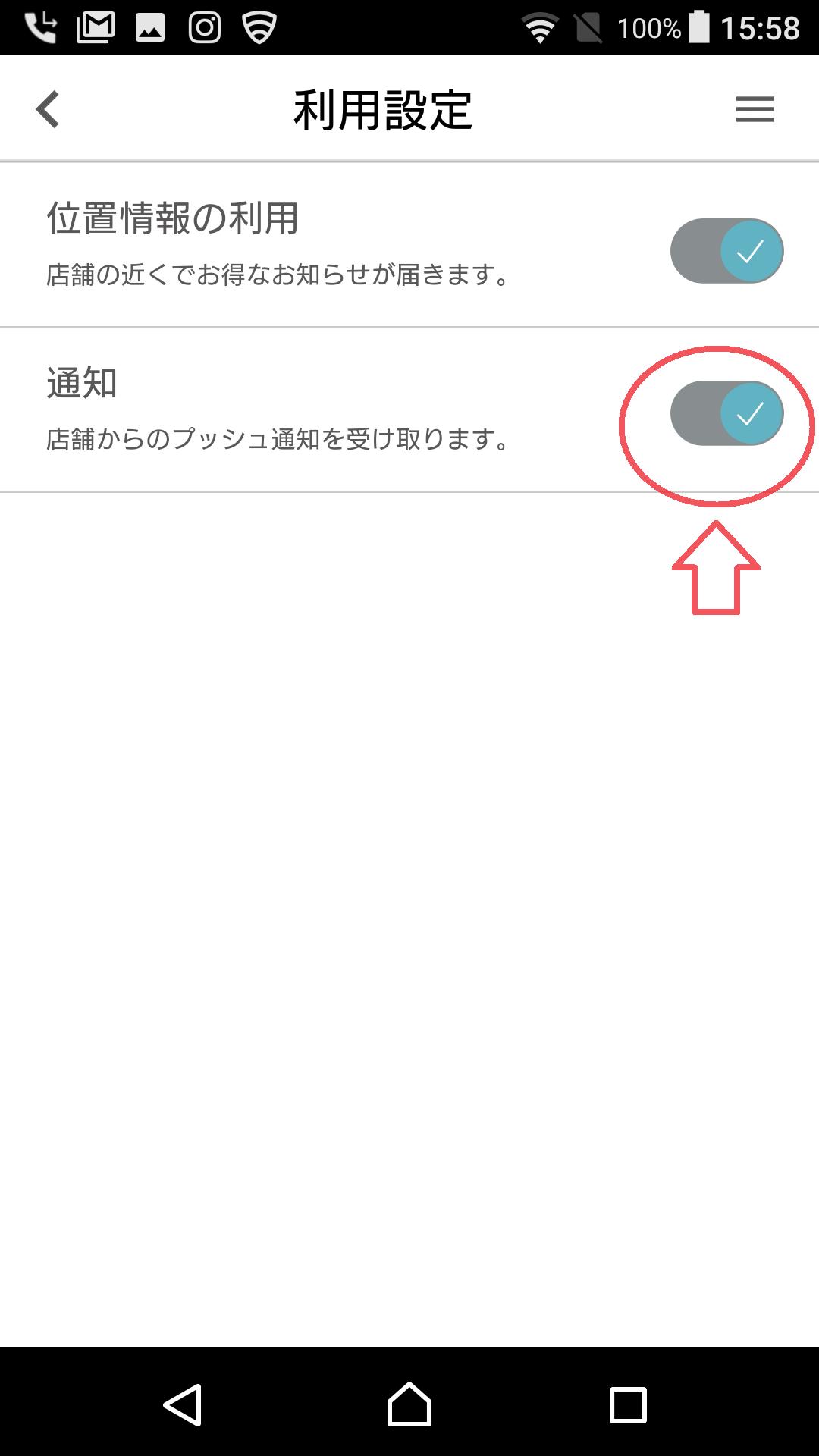 Screenshot_20200727-155833